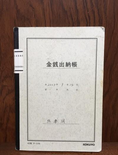 D2E58849-B1F2-4995-8FB6-F52EA3D6F0E2