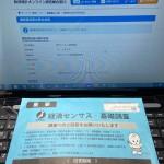 DA1024EE-C26E-4913-B212-A9EDB35F1466