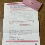 B64CF3F6-2482-4AFD-9C50-C16ECA3428B9