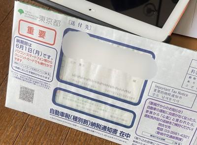 EF8C5BA5-74DB-4CA1-8DFD-26CCF6FAC42E